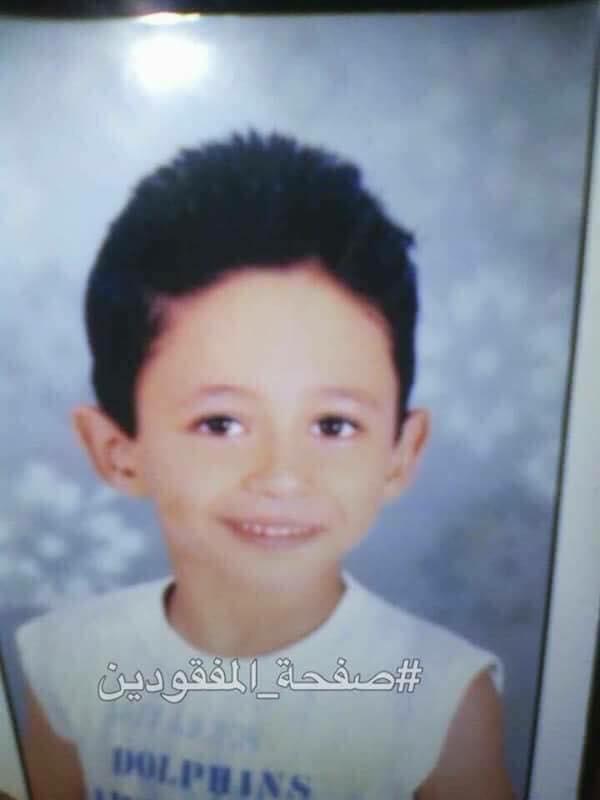 محمد اشرف محمد