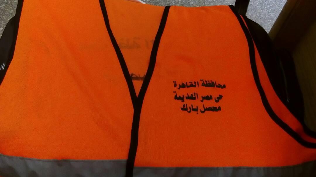 قميص مدون عليه البيانات يرتديه السايس