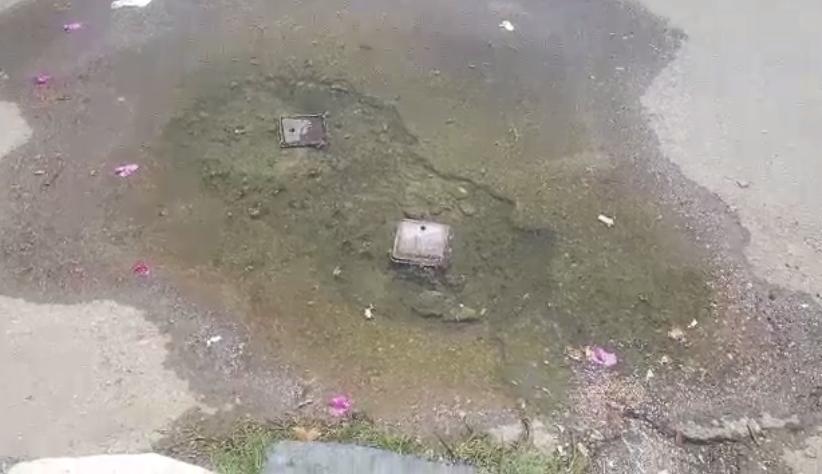 تسريب مياه