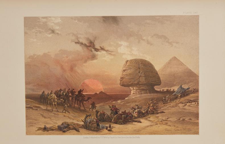 لوحة  مصرية