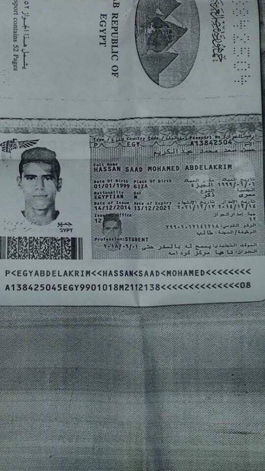 جواز سفر حسن سعد