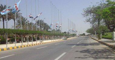 تعليق العلمين المصري والكونغولي بالقرب من صالة مطار القاهرة الدولى