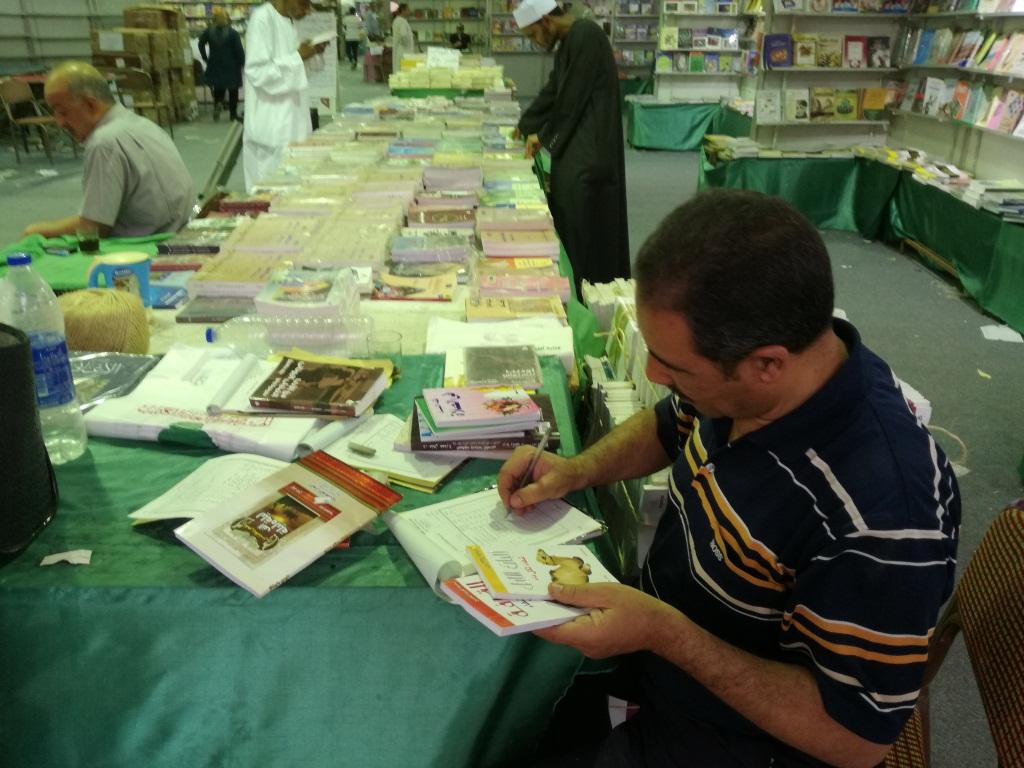 2- جناح الهيئة العامة للكتاب يختتم فعاليات المعرض بالاقصر