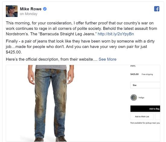 تدوينة مايك رو عن الجينز