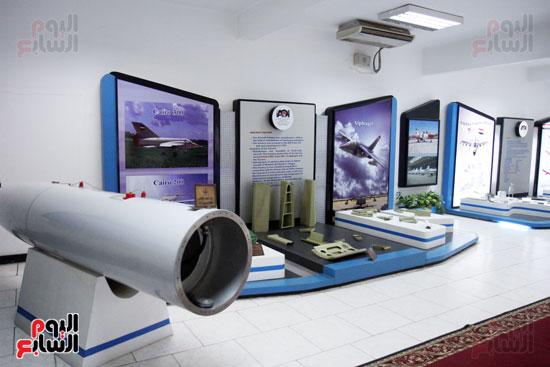 معرض مصنع الطائرات