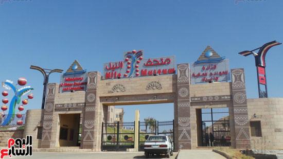 بوابة متحف النيل بأسوان