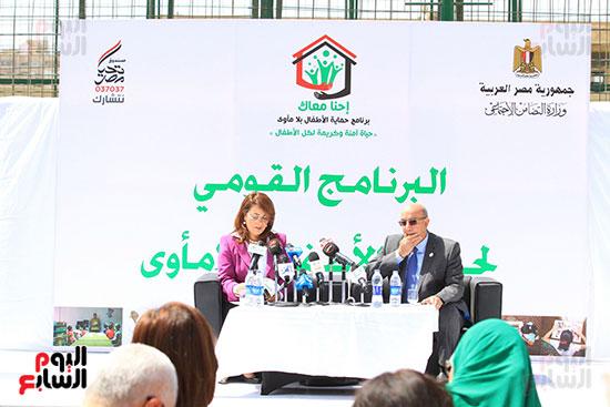 برنامج القومى لحماية أطفال بلا مأوى (33)