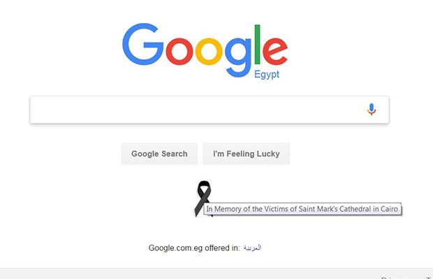 شارة جوجل فى أحداث البطرسية