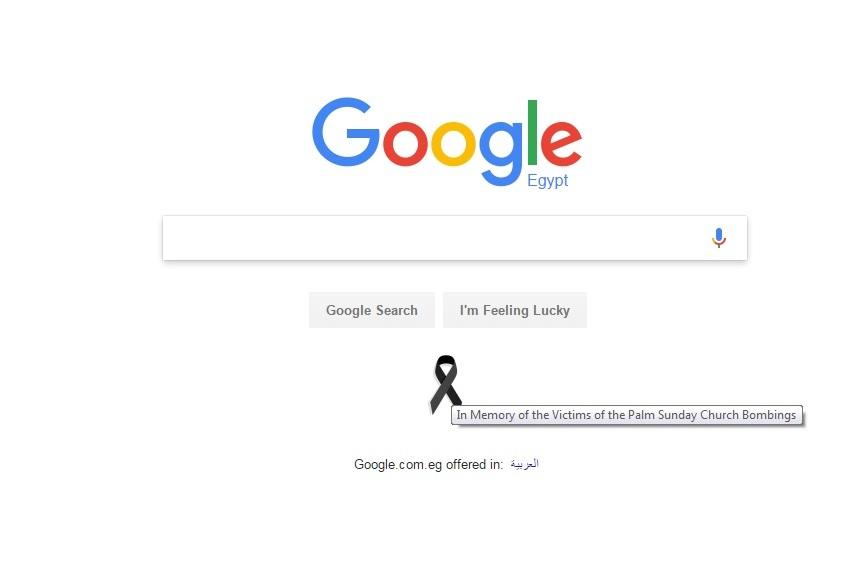شارة جوجل السوداء