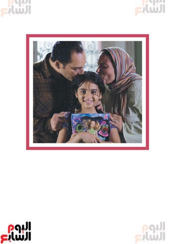 حملة كفاية ختان بنات (5)
