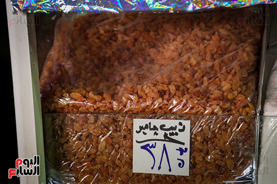 ياميش رمضان (6)