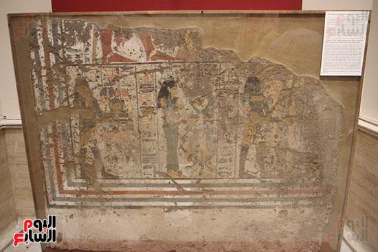 أحد اللوحات التاريخية