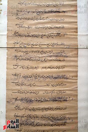 لوحة تاريخية فى معرض أبو سمبل