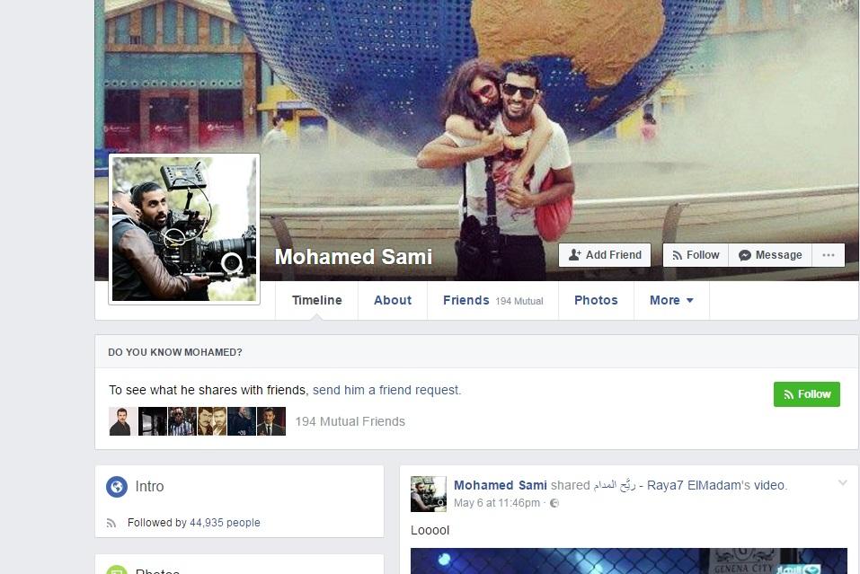 محمد سامي 2