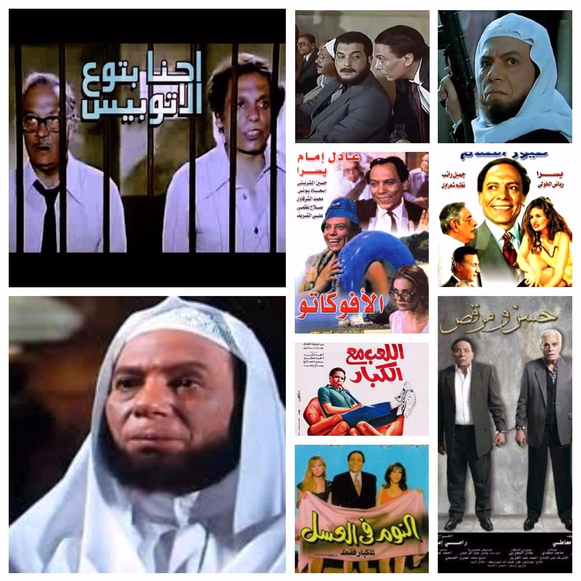 بالصور فى عيد ميلاد الزعيم أشهر أفلام عادل إمام السياسية