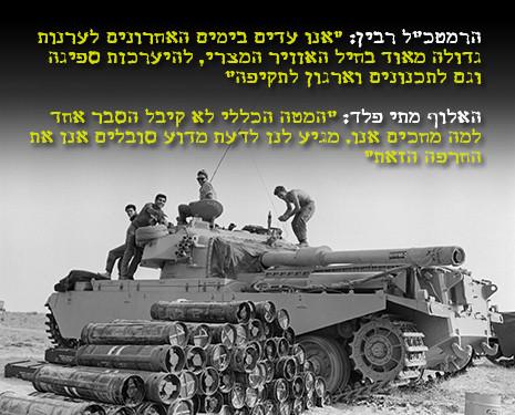 احدى الاسلحة الثقيلة الاسرائيلية فى حرب 67