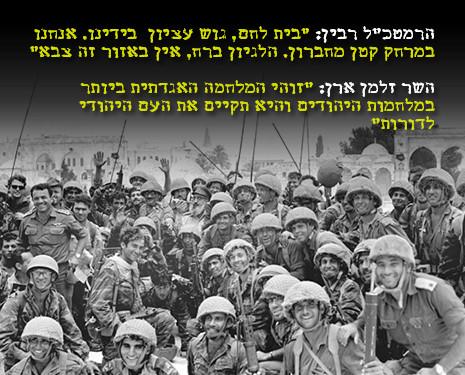جنود الاحتلال يححتفلون بغزو الاراضى العربية