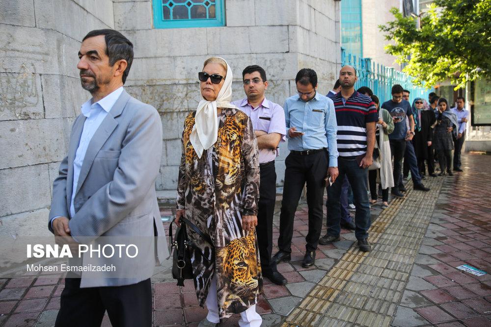 انتخابات الرئاسة الايرانية