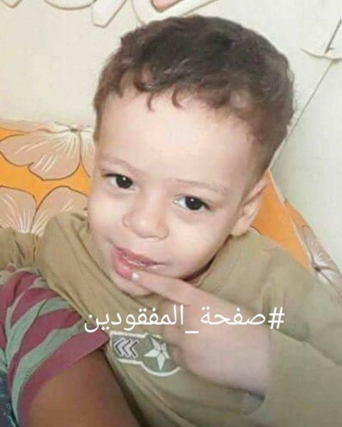 فهد محمد كمال