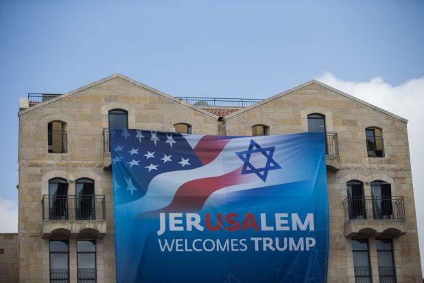 لافتة ترحيب فى القدس