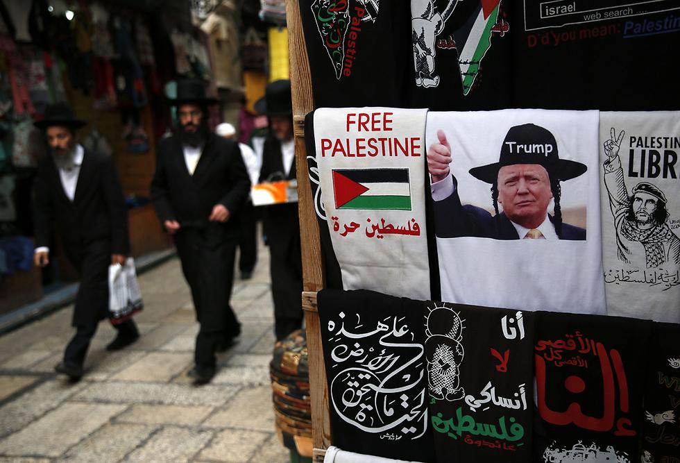 فلسطينيون ضد ترامب