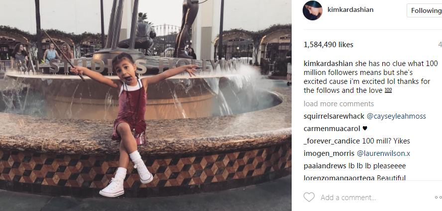 ابنة كيم كاردشيان