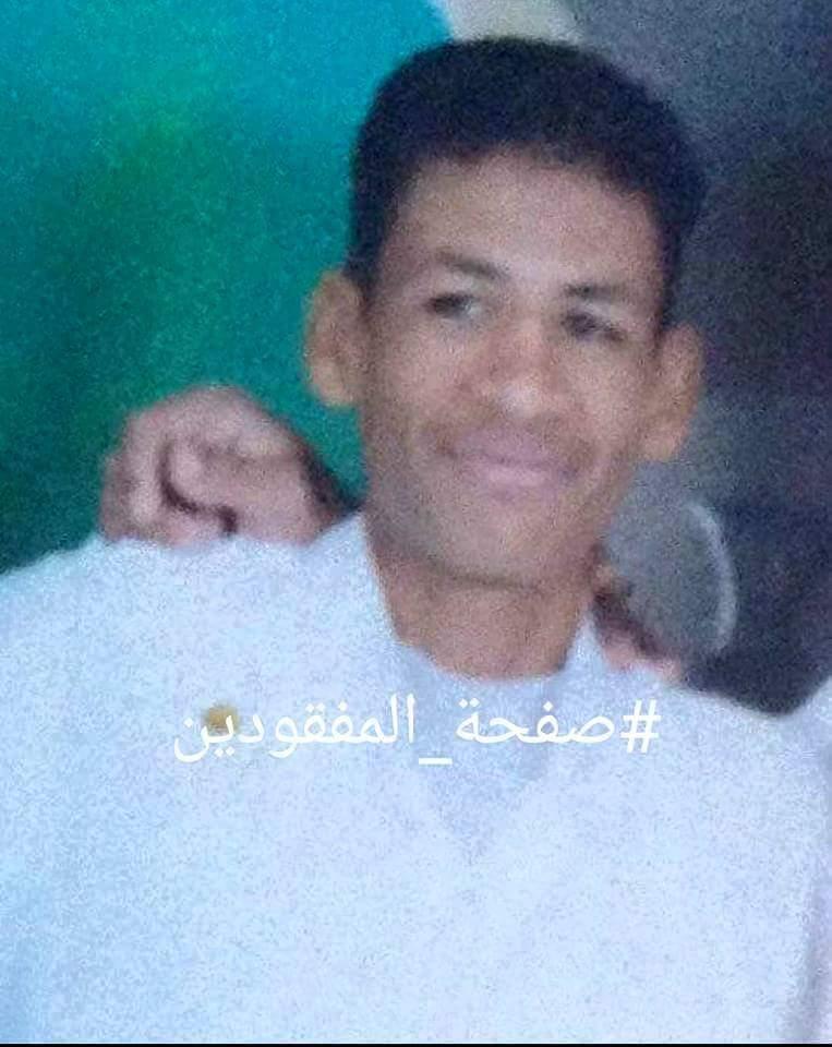 محمد هلالي عطيتو