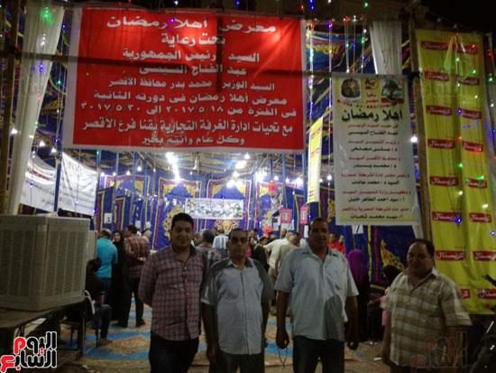 افتتاح فعاليات معرض أهلا رمضان رسميًا