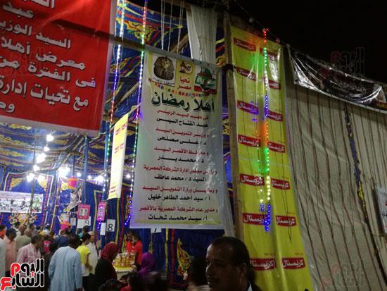 معرض اهلا رمضان بالأقصر يضم عشرات السلع الغذائية واللحوم
