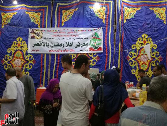 معرض أهلا رمضان بالأقصر يضم 11 بايكة سلع