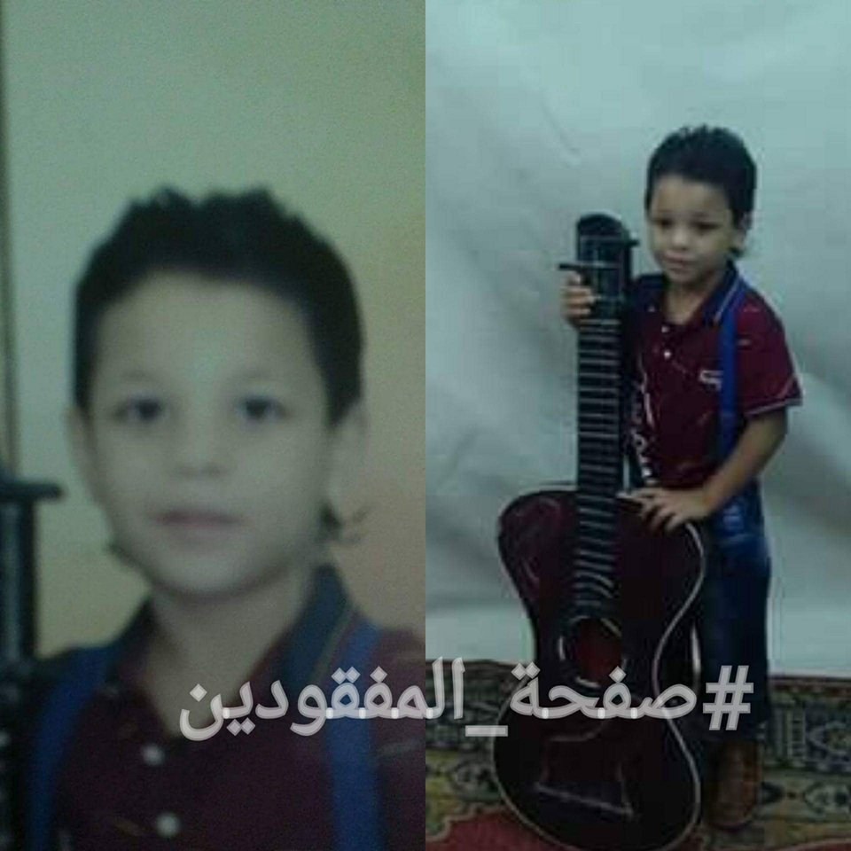يوسف محمد سرور