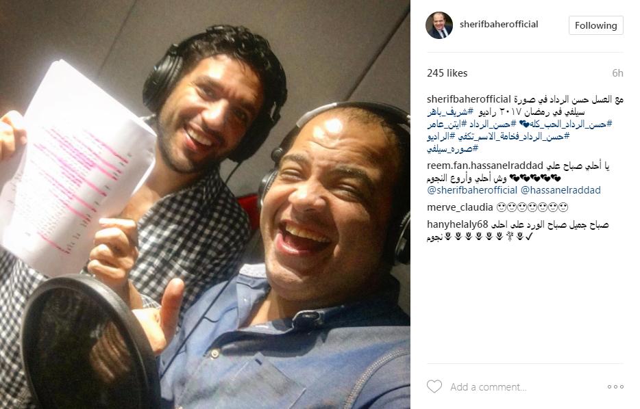 شريف باهر وحسن الرداد