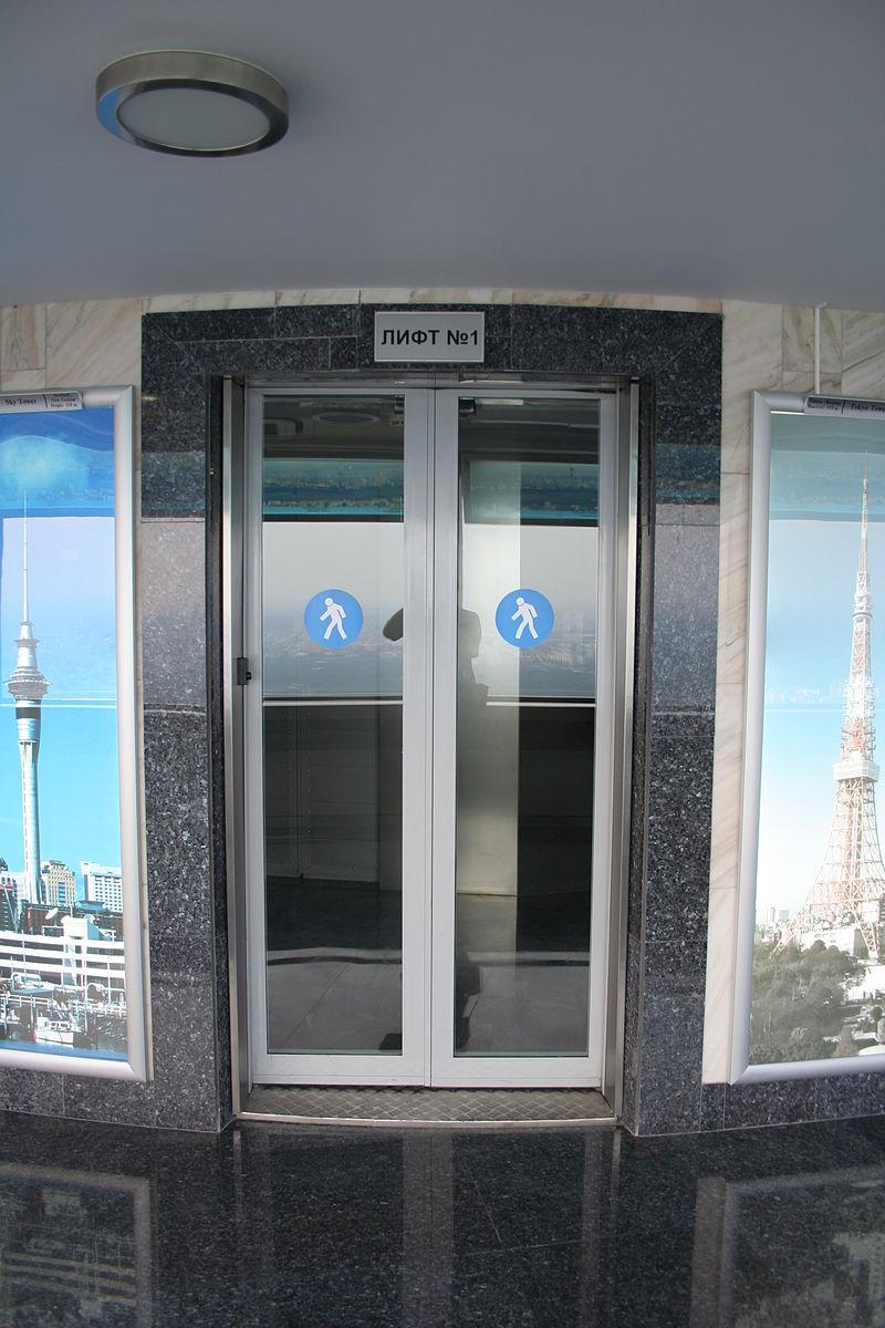 مصعد من مصاعد برج اوستانكينو