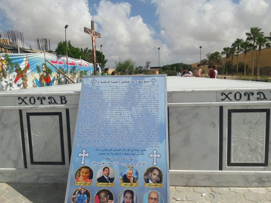 لافتة تحمل أسماء وصور الشهداء
