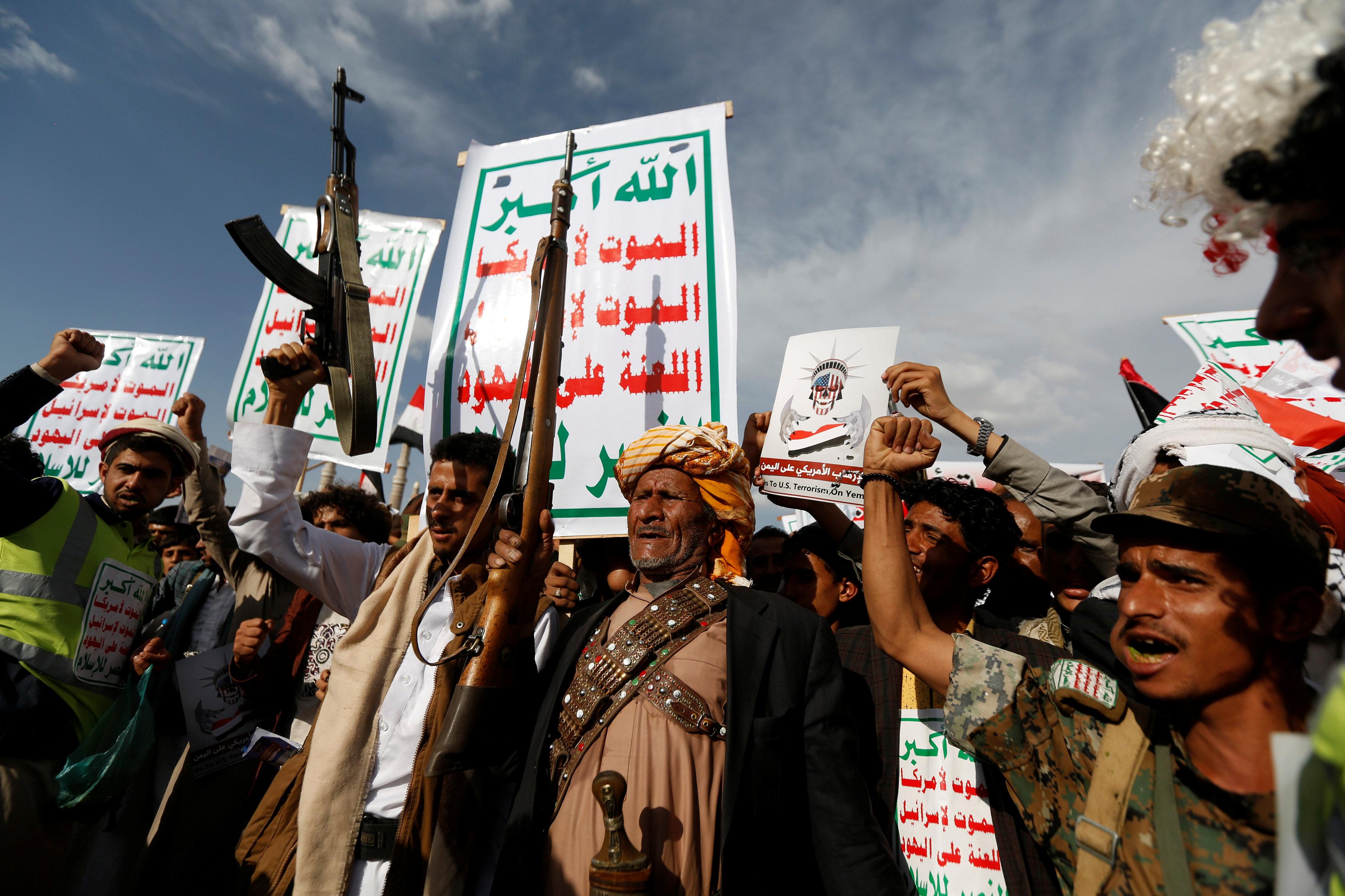 شعارات الحوثيين المعادية لأمريكا