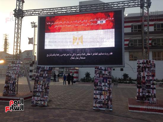 تكريم أهالى الشهداء بنادى الزمالك بحضور أعضاء بمجلس النواب (6)