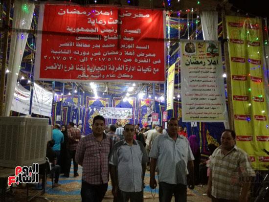 1--إفتتاح-فعاليات-معرض-أهلا-رمضان-رسمياً-أمام-الأهالي-بالأقصر