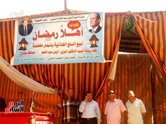 افتتاح-معرض-اهلا-رمضان-بمركز-المراغة-(2)