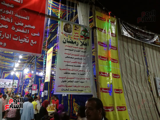 9--معرض-اهلا-رمضان-بالاقصر-يضم-عشرات-السلع-الغذائية-واللحوم