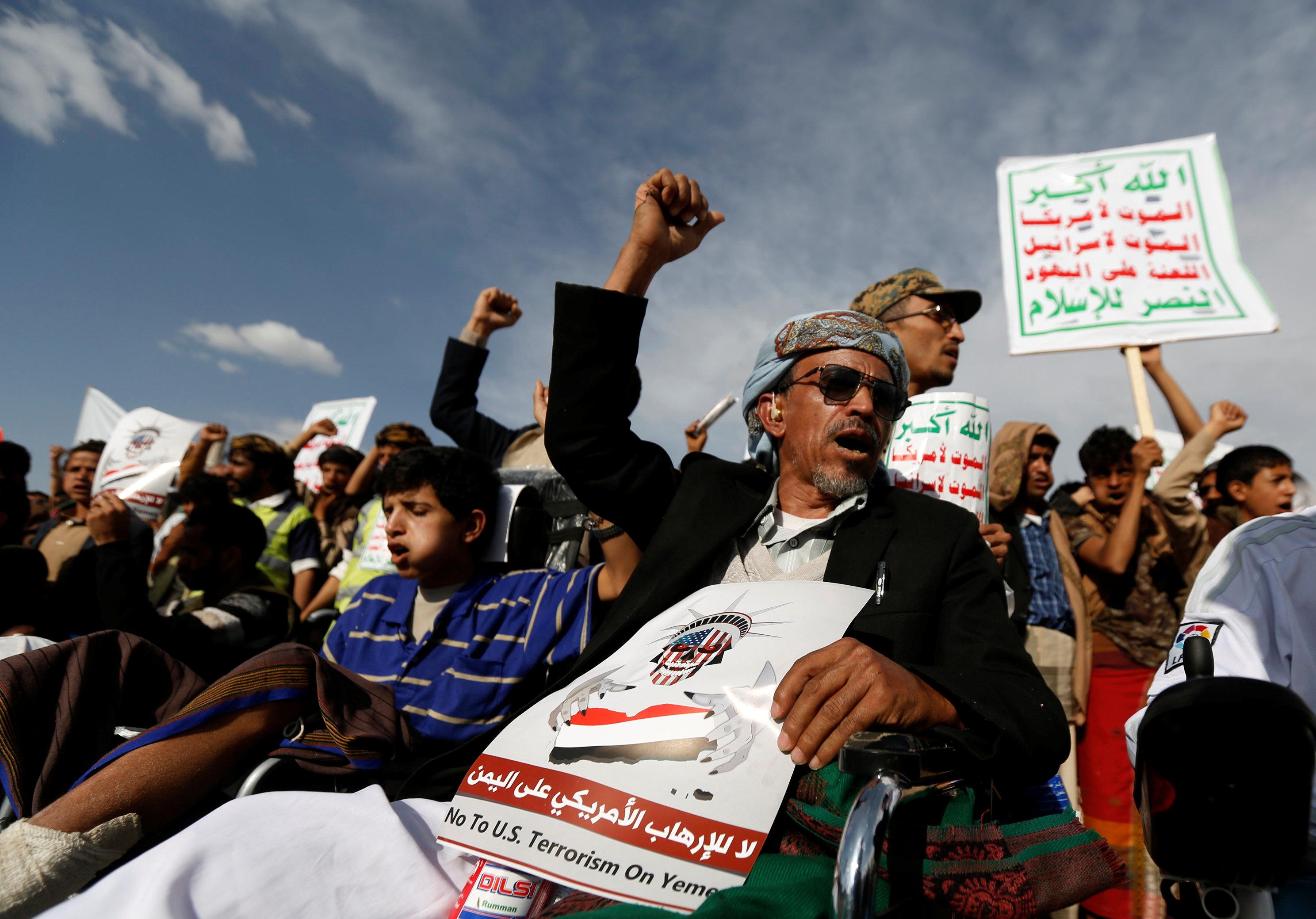 جانب من تظاهرات الحوثيين علي زيارة ترامب للسعودية