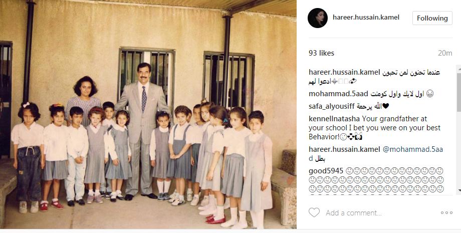حفيدة صدام حسين