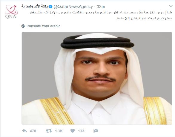تدوينة الوكالة القطرية
