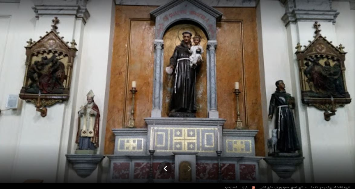 كنيسة سانت أوجينى  (1)