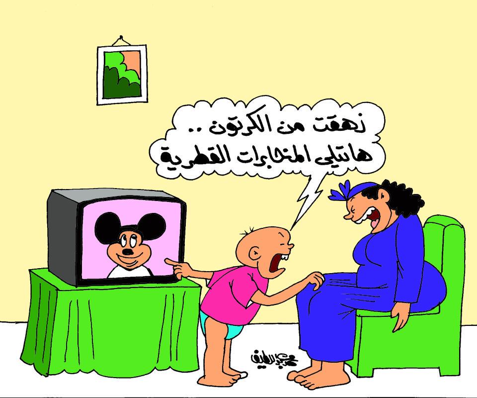 مخابرات قطر تنافس أفلام الكرتون