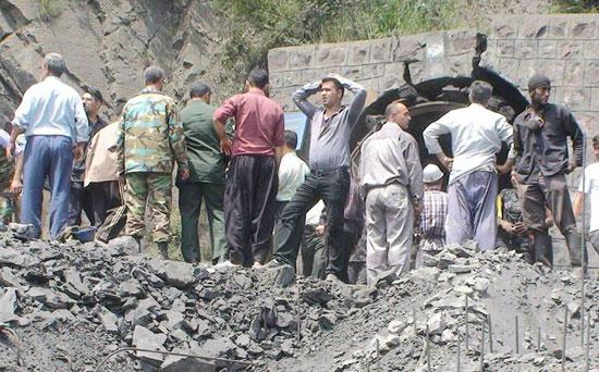 منجم للفحم الحجرى شمال إيران