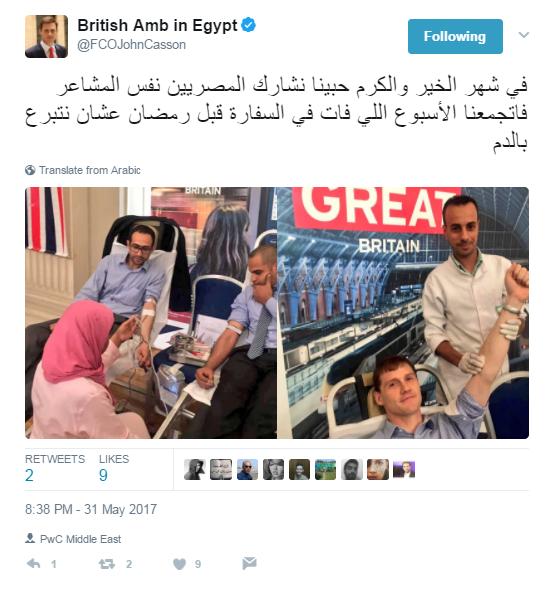 السفير البريطانى يتبرع بالدم. ويعلق: