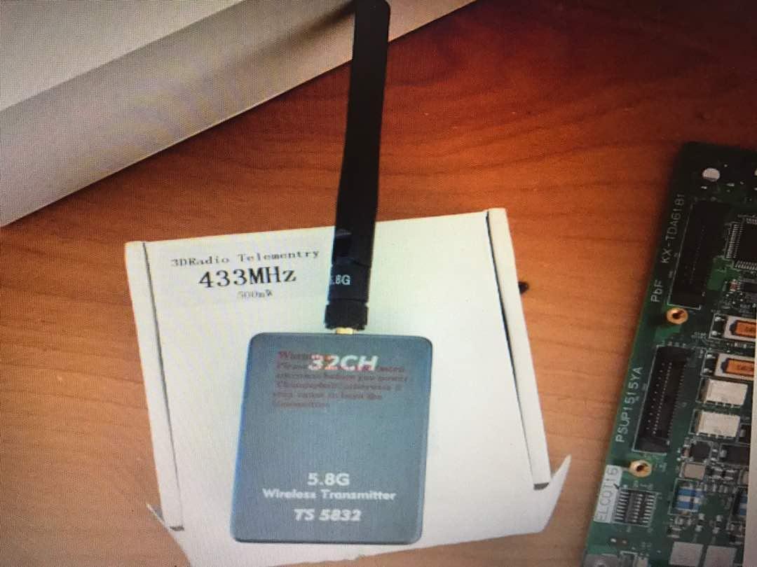 أجهزة التجسس (4)
