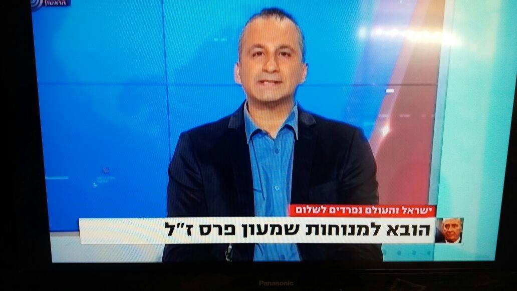 ايدى كوهين فى التلفزيون الاسرائيلي