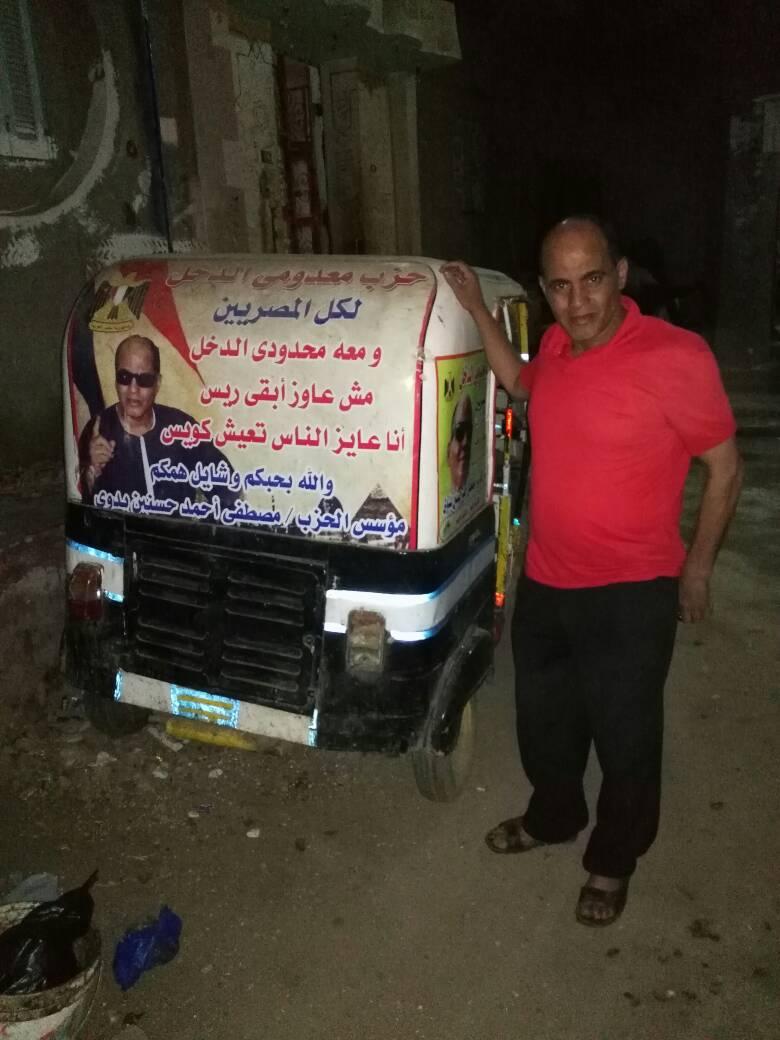 مصطفى أحمد حسنين بدوى (1)