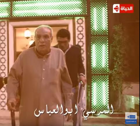 الفنان الراحل المرسي ابو العباس في آخر مسلسلاته بين السرايات